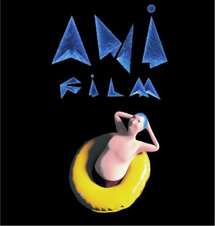 Anifilm Mezinárodní festival dokumentárních filmů Třeboň